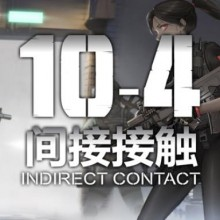 10-4 Indirect Contact Game Free Download