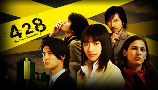 428: Shibuya Scramble Free Download