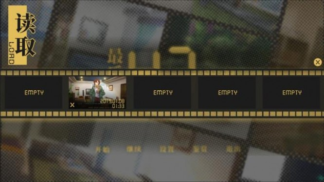 ???47?? - The Last 47 Hours Torrent Download