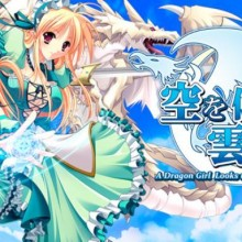 A dragon girl looks up at the endless sky Game Free Download