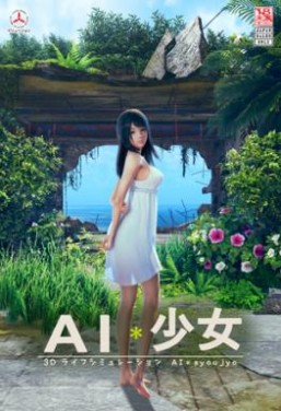 AI-Shoujo / AI-Girl (AI???) Free Download