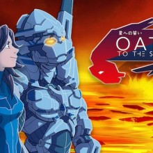 An Oath to the Stars Game Free Download