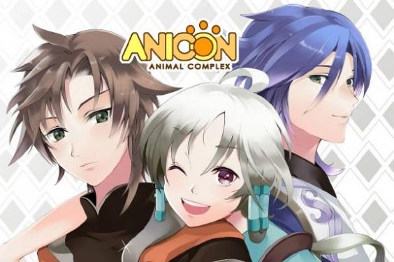 Anicon - Animal Complex - Cat's Path Free Download