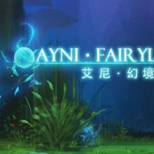 Ayni Fairyland Game Free Download