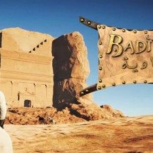 Badiya: Desert Survival (v1.7.2) Game Free Download