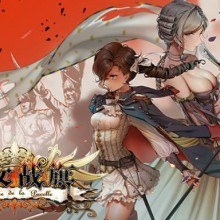 圣女战旗 Banner of the Maid Game Free Download