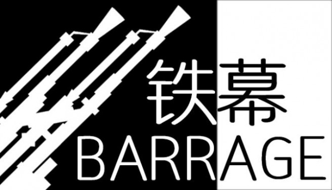 BARRAGE / ?? Free Download