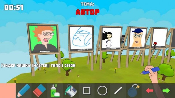 Battle of Painters Torrent Download
