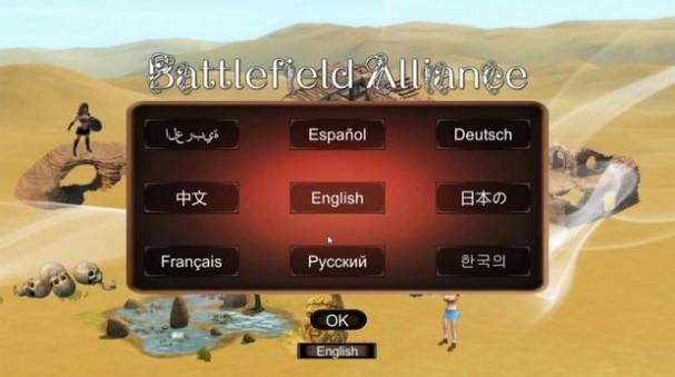 Battlefield Alliance Torrent Download