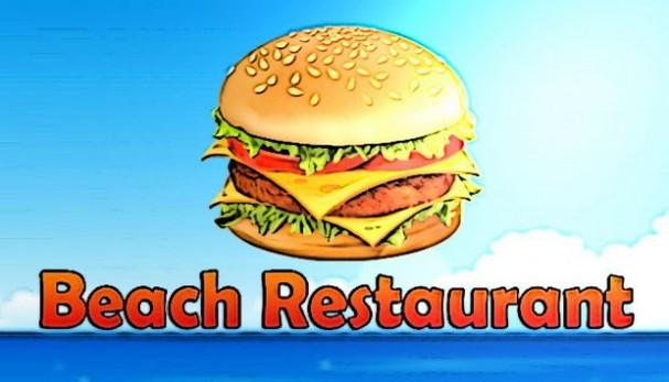 Beach Restaurant Free Download