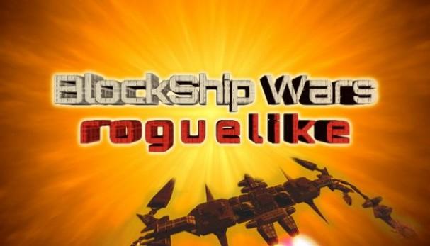 BlockShip Wars: Roguelike Free Download