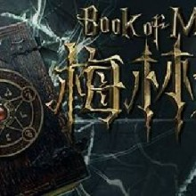 Book Of Merlin Game Free Download