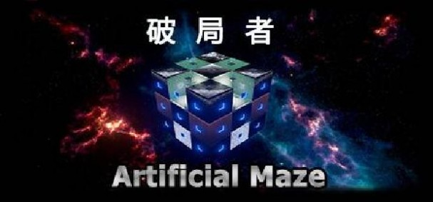 Break Through: Artificial Maze Free Download