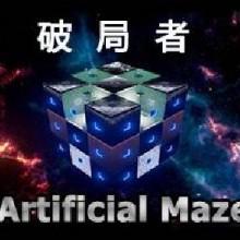 Break Through: Artificial Maze Game Free Download