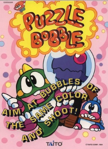 Bubble Bobble Free Download