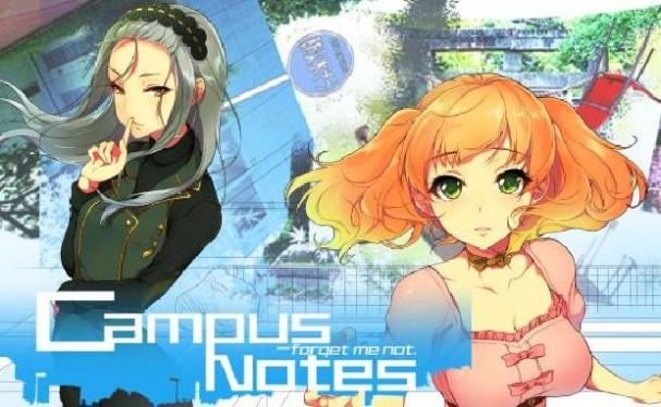 Campus Notes - forget me not. Free Download
