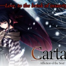 Cartagra ~Affliction of the Soul~ Game Free Download