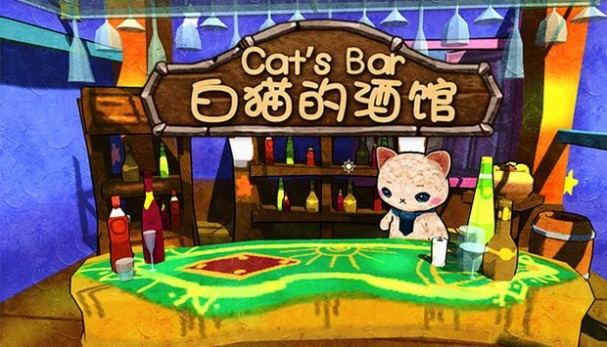 Cat's Bar Free Download
