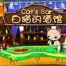 Cat's Bar Game Free Download