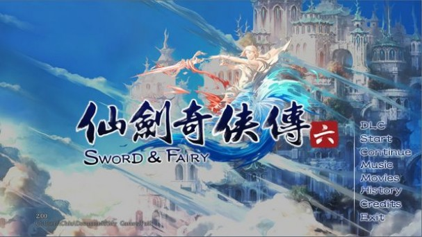 Chinese Paladin:Sword and Fairy 6 PC Crack