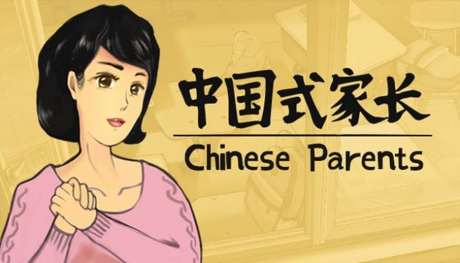 ????? / Chinese Parents Free Download