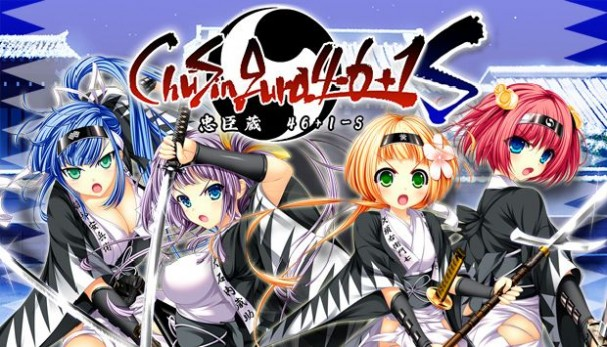 ChuSingura46+1 S Free Download