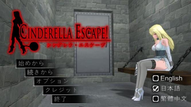 Cinderella Escape! R12 Torrent Download