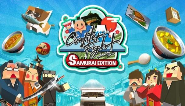 Counter Fight: Samurai Edition Free Download