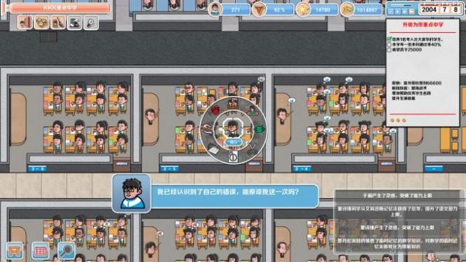 ??????(Crazy School Simulator) Torrent Download