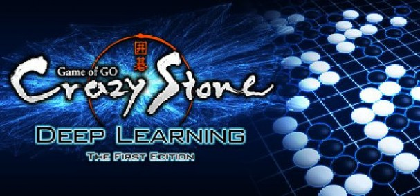 Crazy Stone Deep Learning -The First Edition- Free Download