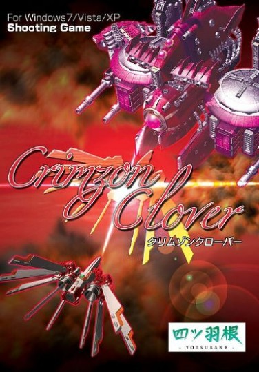 Crimzon Clover WORLD IGNITION Free Download