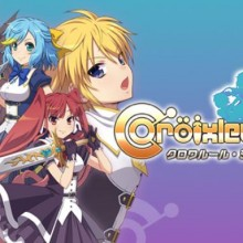 Croixleur Sigma - Deluxe Edition Game Free Download