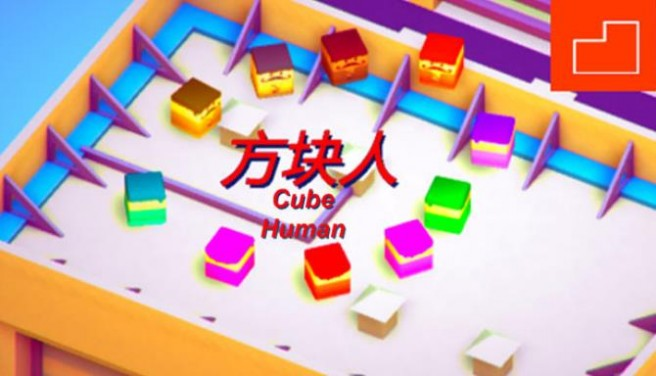 ??? Cube Human Free Download