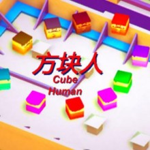 方块人 Cube Human Game Free Download
