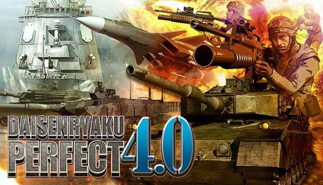 DAISENRYAKU PERFECT 4.0/?????????4.0 Free Download