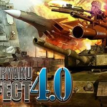 DAISENRYAKU PERFECT 4.0 Game Free Download