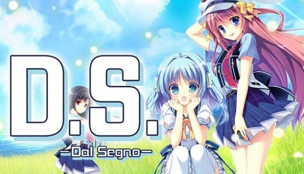 Dal Segno Free Download