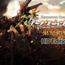 Damascus Gear Operation Tokyo HD Game Free Download