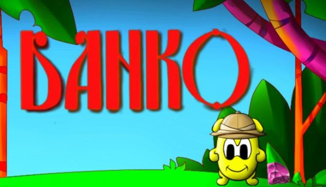 Danko and the mystery of the jungle Free Download