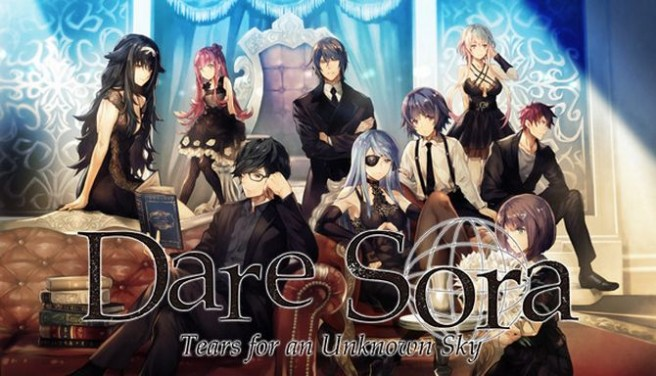 DareSora: Tears for an Unknown Sky Free Download
