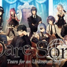 DareSora: Tears for an Unknown Sky Game Free Download