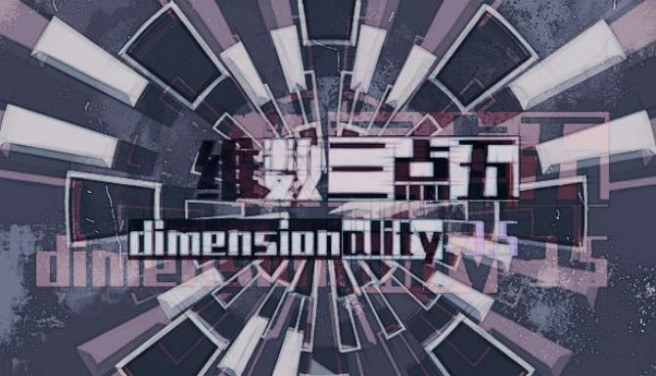 Dimensionality 3.5 Free Download