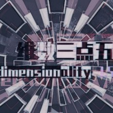 Dimensionality 3.5 Game Free Download