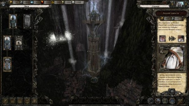 Disciples III: Reincarnation PC Crack