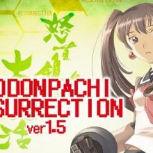 DoDonPachi Resurrection Game Free Download