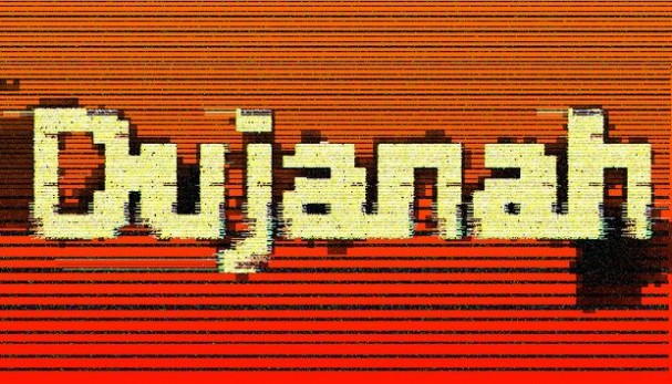 Dujanah Free Download