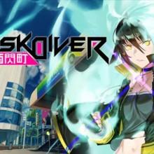 Dusk Diver 酉閃町 Game Free Download