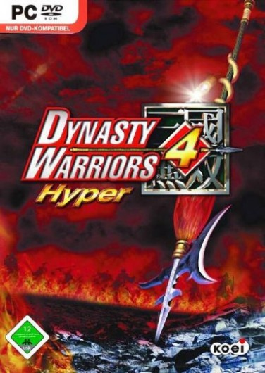 Dynasty Warriors 4 Hyper Free Download
