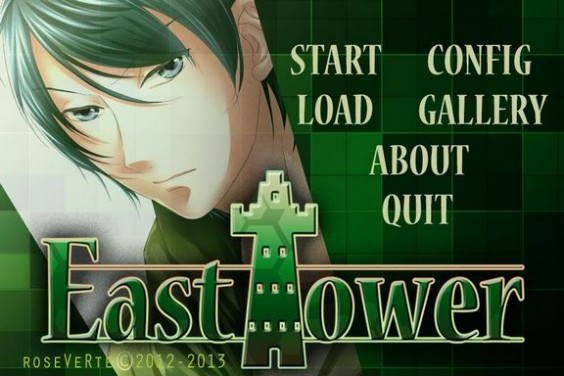 East Tower - Akio Torrent Download
