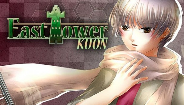 East Tower - Kuon Free Download